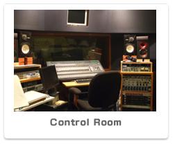 レコーディング コントロールルーム